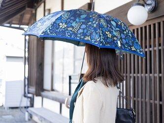 【晴雨兼用傘】 Stig Lindberg HERBARIUM BLUEの画像