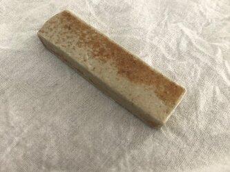 箸置き カクカク (長方形)の画像