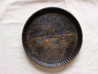 栗黒拭き漆丸盆の画像