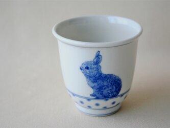 ウサギのちびっこ湯呑の画像