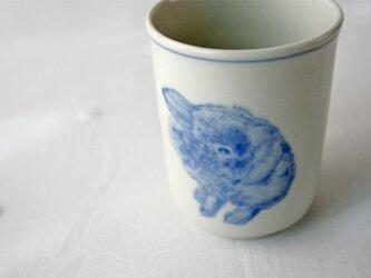 ほわほわウサギの筒型湯呑の画像