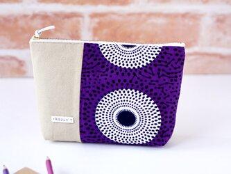 一点もの!アフリカンプリント紫×ベージュ無地のマチ付きポーチ(内ポケット付き)の画像