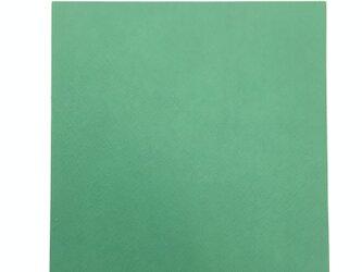 本革はぎれ プリズム型押し グリーンの画像