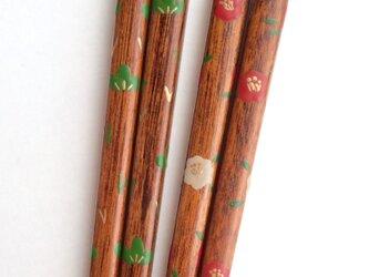 《期間限定5/31まで》摺り漆の箸2膳セット(漆絵・椿と松)の画像
