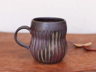 備前焼 コーヒーカップ(鎬) c11-011の画像