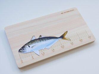 釣り好きに捧げる、まな板の画像