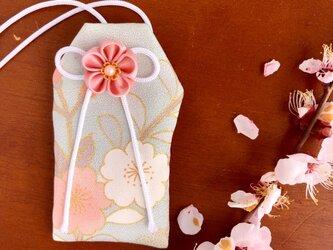元巫女の花のお守り袋(桜)の画像