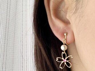 サクラサク 桜とコットンパールのイヤリングの画像