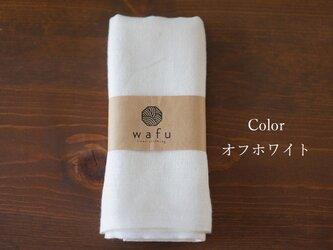 【wafu】【手ぬぐい/ダブルガーゼ】Wガーゼリネン タオル 柔らかい 贈り物 ギフト/オフホワイト z012c-wht2の画像