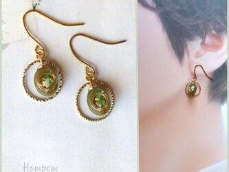 20p003 優しいグリーンの宝石のピアス ホムポムの画像