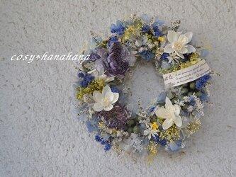 【母の日2020】ファンタジーブルーの花wreathの画像