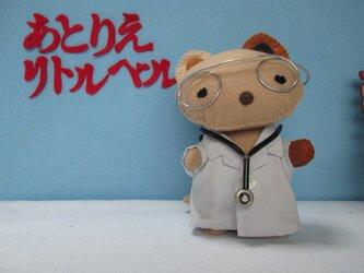 三毛猫のお医者さん フェルト マスコット ぬいぐるみの画像