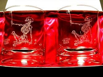 名入れギフト 骸骨の花火見立 ペアセット クリアーロックグラス 蕨硝子 河鍋暁斎シリーズの画像