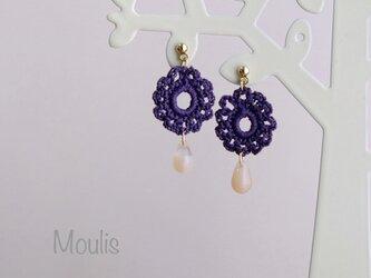 レース編みと揺れるしずくのピアス〈紫〉の画像