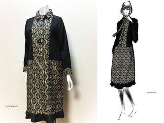 【1点もの・デザイン画付き】タイ付きゴブラン織り(金襴)ワンピース(KOJI TOYODA)の画像