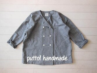 sold out☆ネイビーのコットンリネンのジャケットの画像