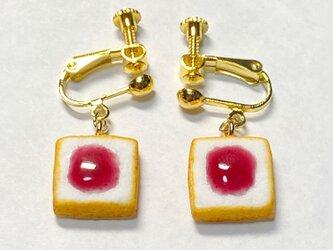 いちごジャム食パンのイヤリング(ピアス)の画像