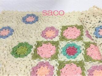 毛糸編みの膝掛け~ピンクフラワーブーケ~の画像