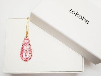 tokoba ピラミッド・ネックレス 赤菊つなぎの画像