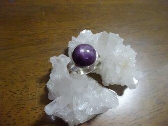 インドスター(スターサファイア)のリングの画像
