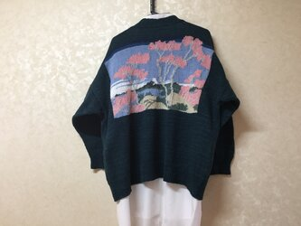 東海道品川御殿山の不二カーディガンの画像