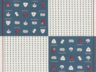 風呂敷 日本のかたち チーフ お弁当 ふろしき  弁当箱包み グレー 綿100% 50cm幅の画像