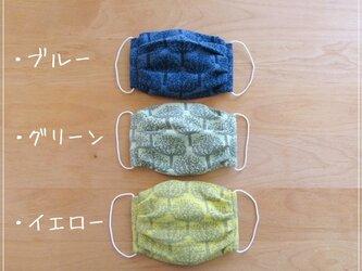【即納】北欧風* Wガーゼ ポケット付き立体マスク 布マスクの画像
