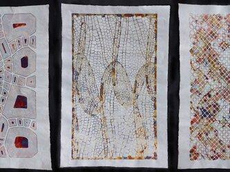 ギルディング和紙 ANIMAS 3柄セットの画像