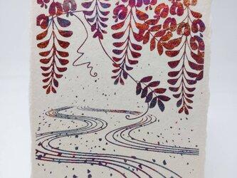 ギルディング和紙葉書 藤 赤混合箔の画像