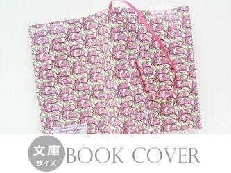 リバティ 文庫 ブックカバー  コットンテイル ピンクの画像