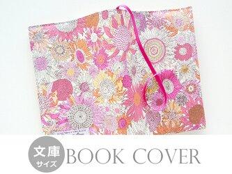 リバティ 文庫 ブックカバー  スモールスザンナ ピンクの画像