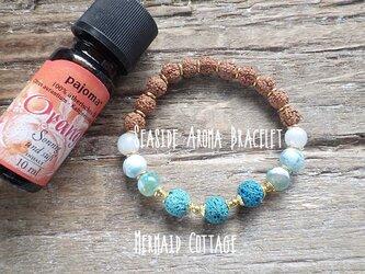 Seaside Aroma Bracelet*ルドラクシャ*ディフューザーブレスレットの画像