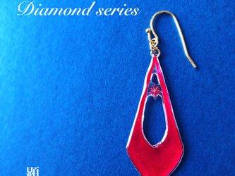 紅華ダイヤ  -BenibanaDaiya- * ダイヤモンドシリーズの画像