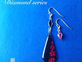 紅桜  -Benizakura- * ダイヤモンドシリーズの画像