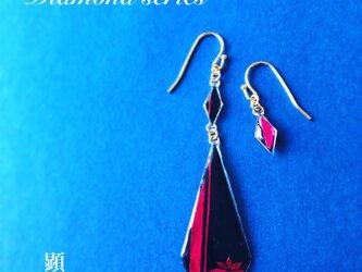 凛紅  -Rinku- * ダイヤモンドシリーズの画像