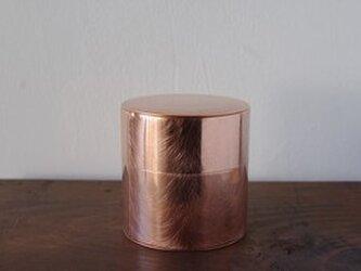 丸缶(銅)の画像