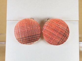 イヤリング|手織り絹のくるみボタン【レッド】の画像