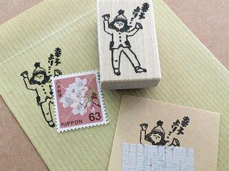 名入れはんこ 切手ケット(あおむけ)の画像