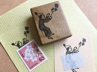 名入れはんこ 切手ケット(横寝)の画像