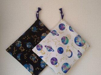 片紐コップ袋1枚 『星座』の画像
