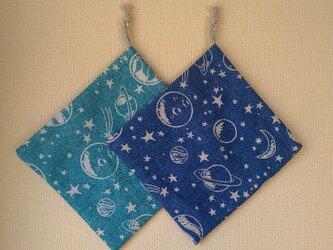 片紐コップ袋1枚 『夜空』の画像