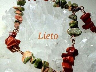 天然石*ユナカイトのブレスレットの画像