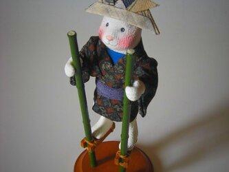 縮緬福猫 竹馬の画像