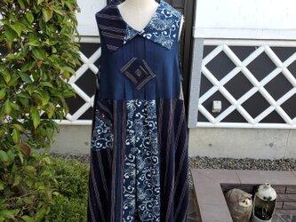 着物リメイク 手作り 型染めと縞 かわいい衿 ジャンパースカートの画像