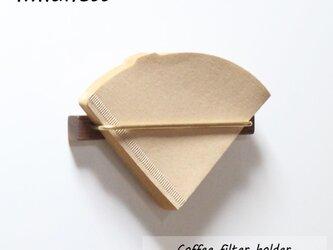 コーヒーフィルターホルダー 【 ウォールナット × 真鍮 】Sサイズ マグネットタイプの画像