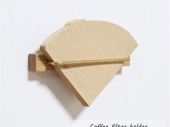 コーヒーフィルターホルダー Sサイズ 【ホワイトオーク×真鍮】マグネットタイプの画像