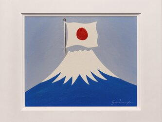 Japanese Frag and Mt.Fuji JAPAN油絵がんどうあつしの画像