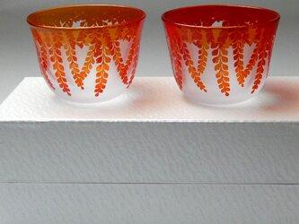 冷茶グラス ペアセット 藤 紅色 蕨硝子 被せガラスの画像