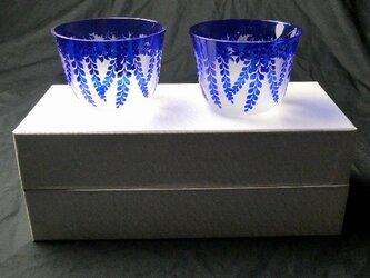 冷茶グラス ペアセット 藤 瑠璃色 蕨硝子 被せガラスの画像