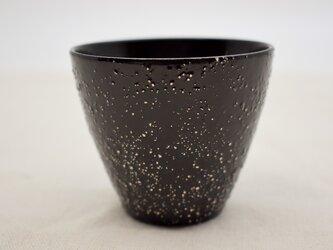 ちょこカップ 黒漆卵殻塗の画像